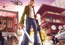 Коды GTA: Chinatown Wars (iOS, Android, PSP, Nintendo DS)