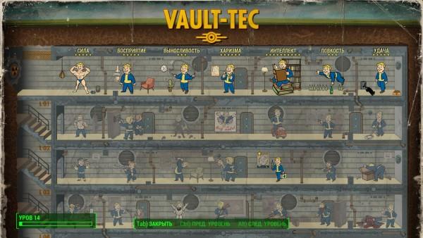 Fallout4 2015-11-16 03-33-58-65