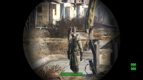 Fallout4 2015-11-16 03-38-45-74