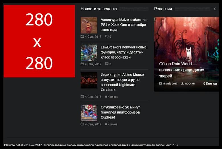 Стоимость рекламного блока - $20 в месяц
